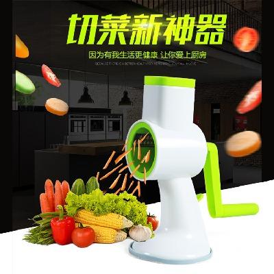 手摇切菜器刨丝神器土豆胡萝卜切丝切片器滚筒式擦菜神器8