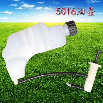 电链锯5016 6018电链锯油壶 机油泵壶 自动泵油 机油壶电链锯配件