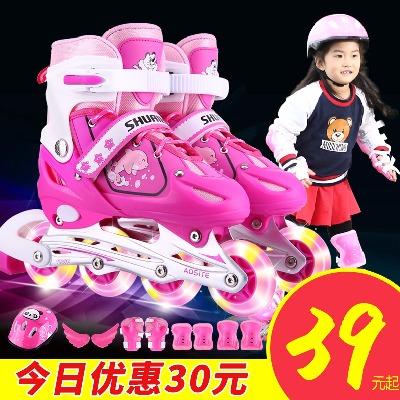 儿童鞋子女孩双排溜冰鞋男儿童儿童单肩包溜冰鞋成人溜女学生暴走