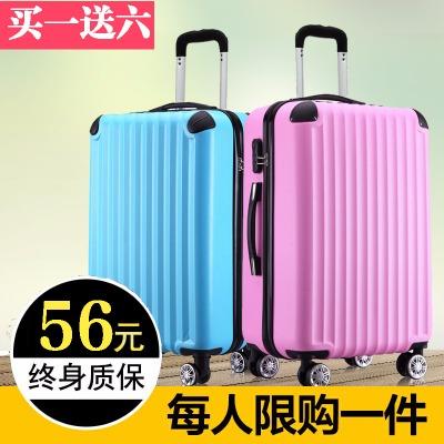 万向轮拉杆箱箱28寸密码箱男学生箱女可爱行李小提包女箱化妆箱包