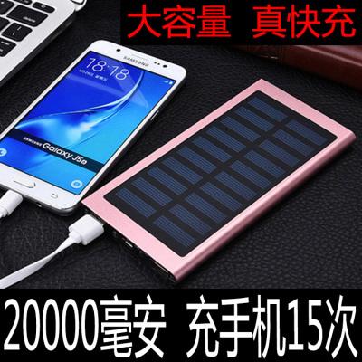 【极速快充2.1A】太阳能充电宝20000毫安大容量移动电源聚合物防爆电池苹果三星OPPO智能VIVO小米手机便携通用