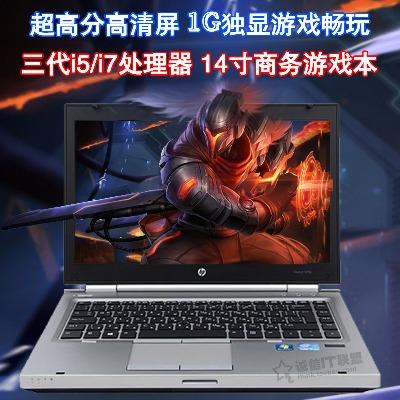 i7/i5/四核 荒野行动 、DNF LOL/等大型游戏必选14/15.6寸高清大屏幕专款游戏独立显卡笔记本电脑