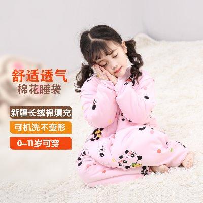 中大儿童婴儿秋冬彩花纯棉分腿男女宝宝2-3-4-5-6可机洗睡睡袋防踢被