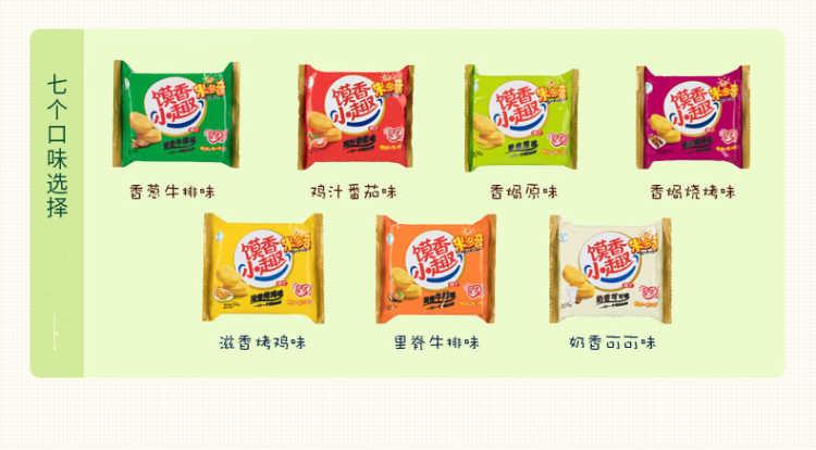 【10包】米多奇烤馍丁烤馍片馍香小趣馍干馒头片混合口味粗粮零食饼干批发