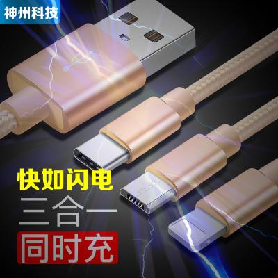 魅族i7小米辣椒金立充电器oppo11手机oppo手机充电器快充头乐视充电器一拖三数据线苹果数据线2米小米数据线