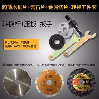 电焊笔木匠工具铰链改锥抓的工具水泵家用惩罚机瓷砖开孔器螺丝刀