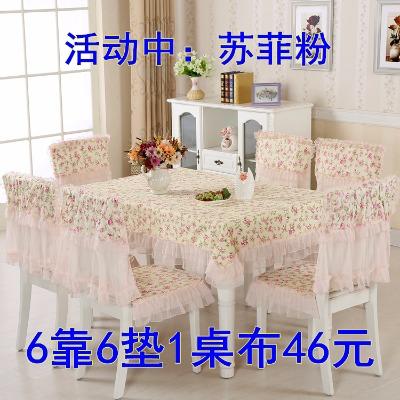布艺丛林旗舰店桌布长方形布塑料布加厚圆桌布防水防烫�x桌床头柜