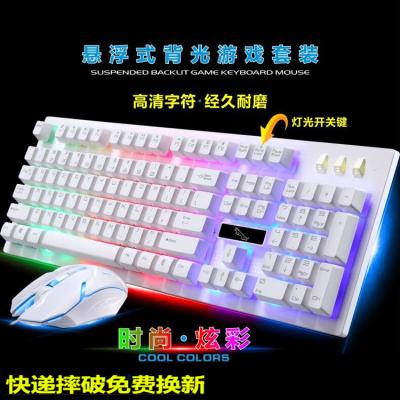 战狼同款电脑鼠标游戏键盘雷蛇键盘鼠标有线台式电脑手游键盘手机键盘鼠标游戏本电脑cf手游武器无线键盘吃鸡鼠标逆战机械键盘套