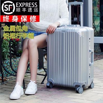 铝框箱拉杆箱包行李箱旅行箱男女学生密码箱子登机箱男女包邮皮箱