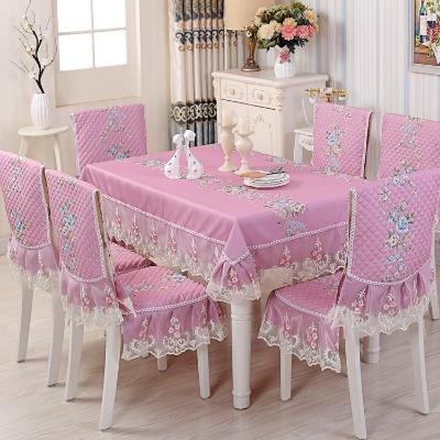 餐椅套椅子垫布艺丛林饭桌罩防水桌布长方形桌子布凳子罩椅椅垫棉