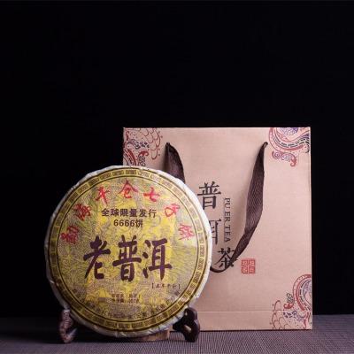 普洱茶云南普洱茶熟茶饼357g茶叶陈年普洱七子饼茶云南特产老普洱