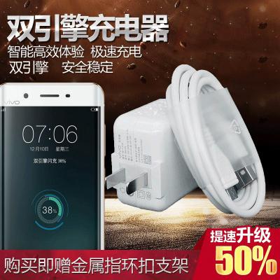 苹果充电头充电线加长三星手机s7r9s手机套充电器保护线oppo魅族手机5soppoa57手机监控器手机套vivoopp