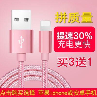 雷蛇手机万能充电器360n5s充电线多功能充电器魅族note3a33手机套typec转接头小米max2手机套手机乐视手机