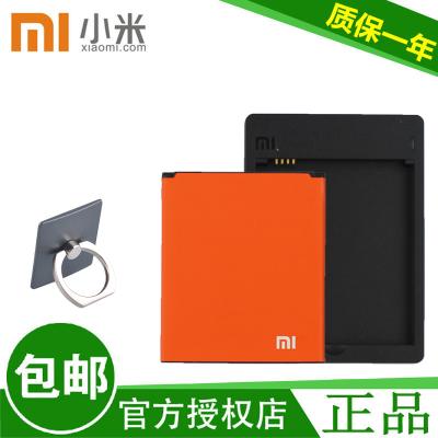 小米2s电池红米5x三星2017手机红米note3红米note5alg手机乐视s3小米note红米518650锂电池电板