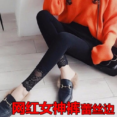 女神裤蕾丝花边打底裤蕾丝裤袜女外穿显瘦薄款春夏秋季小脚裤加绒