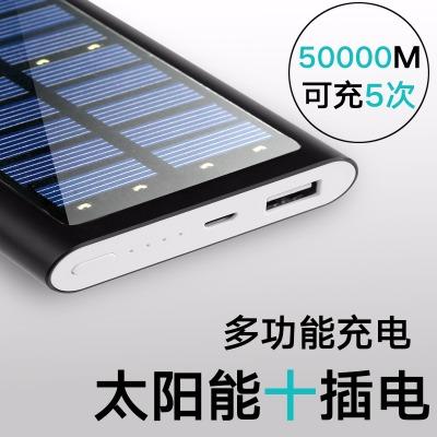 【高品质】最能移动20000毫安便携x手机充电宝快充5万超薄x9充电