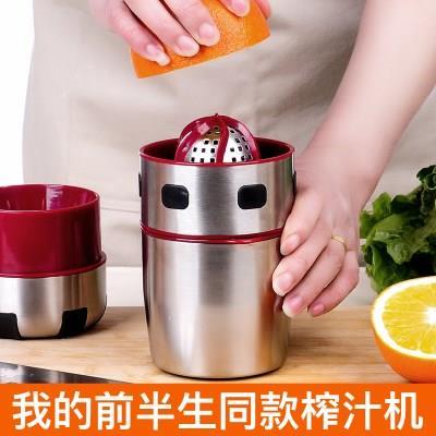 【热销爆款】橙汁多功能手动榨汁机家用榨橙器柠檬榨汁机橙子?#38405;?#27048;汁器语半生宝宝辅食机