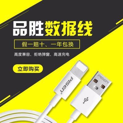 【 一年包换 买二减3】快充数据线6/7/8数据线/安卓数据线充电头