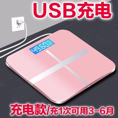 【USB充电体重秤+普通秤可选 破损包赔】加大版夜视测温秤市4两起