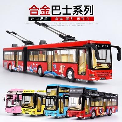 儿童公交车玩具车公共汽车双层巴士仿真合金开门车模型男孩大巴车