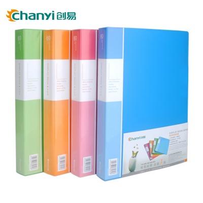 创易 CY1154资料册60页插页文件夹文件袋多层文件袋彩色资料册大容量