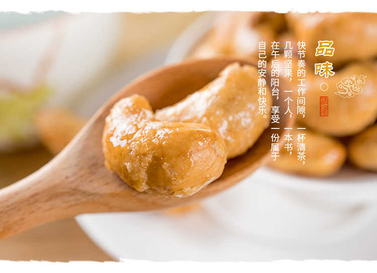 【预售】250g罐装腰果 越南腰果 连罐250g克 炭烧盐焗干果 坚果 批发零食 炭烧腰果办公室小吃