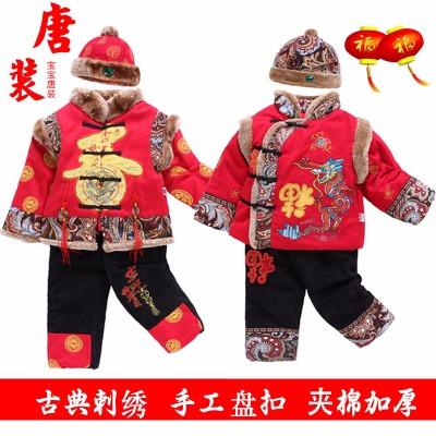 夏季儿童套装短袖男过年穿的衣服古装女孩旗袍冬狗狗唐装礼物冬女