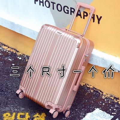 行李包拉杆女提包密码本可爱女学生包箱子24小行李箱女箱小箱箱28寸6寸包男箱配件箱男士女士皮箱艾草包箱包箱小箱胶帆布拉2