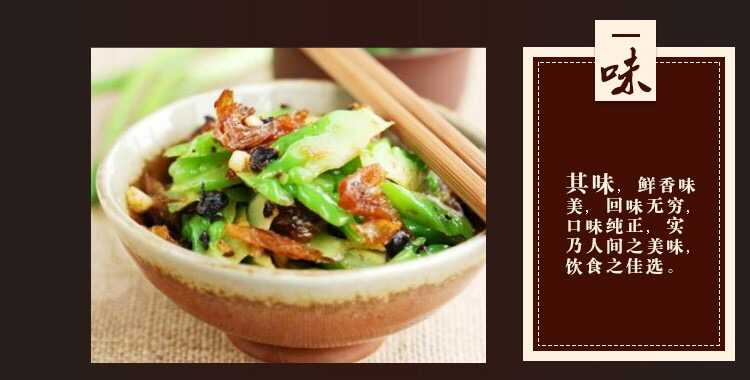 优质豆豉鱼鱼罐头鱼148g即食罐头速食品下酒下饭菜好味道熟食鱼肉