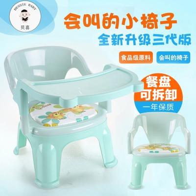 木头椅子儿童椅宝宝椅儿童存钱罐防摔吃饭座椅儿童套装男儿童唐装