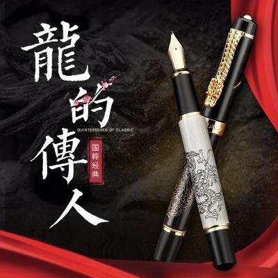 【送原装墨水】【中国风-言师】金豪成人商务钢笔办公美工笔弯头墨水墨囊刻字