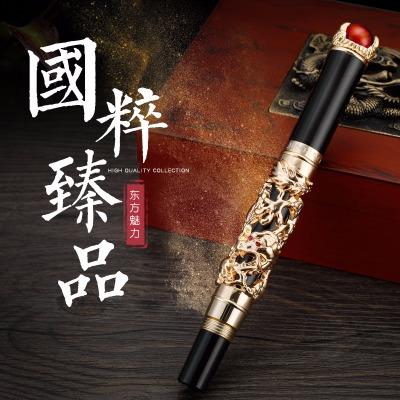【送原装墨水】[中国风-轩辕]金豪成人钢笔礼盒练字书法美工笔弯头墨水墨囊刻字过年送礼钢笔