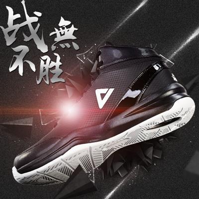匹克篮球鞋男高帮 2018春季新款减震耐磨男鞋官方正品男球鞋战靴运动鞋男
