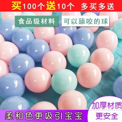 游泳池大号瑜伽球加厚静电球水晶球卫生球球玩具山楂球游乐场闪光
