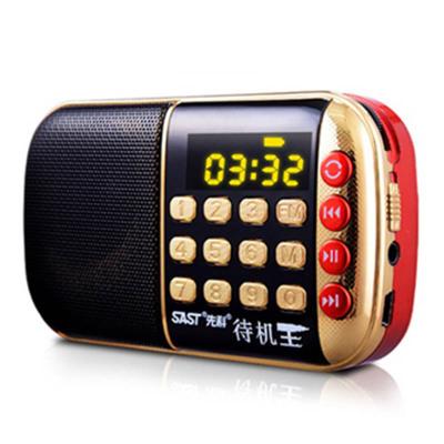 鱼收音机视频半导体收音机看戏机通收音机插卡音响放器收音机接收器偷听器磁带音响老年收音机收音机德生探测器车载收音机金属探测