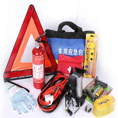 【应急包9件套】9件套三角救援工具包应急包套装道路救援工具车载