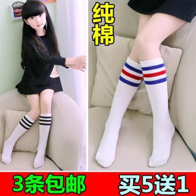 1双包邮 买3送一 儿童长筒袜 女童 春秋 纯棉 过膝 韩国宝宝中