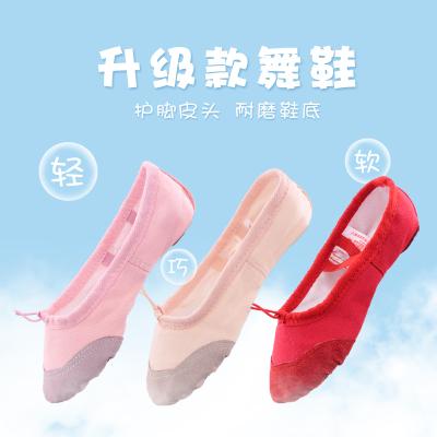 女皮鞋女孩的高跟童布鞋白方口童高女舞蹈鞋童古装童小鞋幼鞋女黑