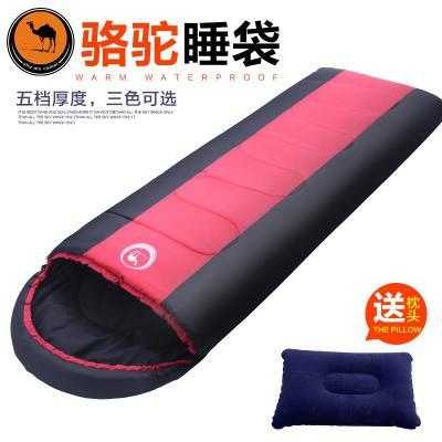 骆驼睡袋四季成人户外旅行夏秋冬季加厚保暖室内露营单双人睡袋