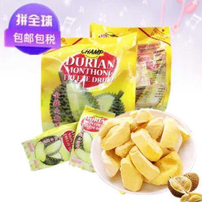 【无干燥剂】泰国金枕头榴莲干500g礼包装330g/30g零食水果干可选
