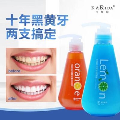 卡维妲卡维达按压式牙膏180g*2美白防驻牙祛除口腔异味
