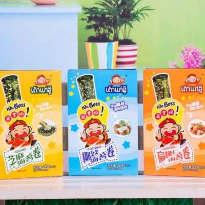 吴掌柜海苔卷即食紫菜儿童零食原味芝麻28.8g 8根装 1盒 3盒 6盒