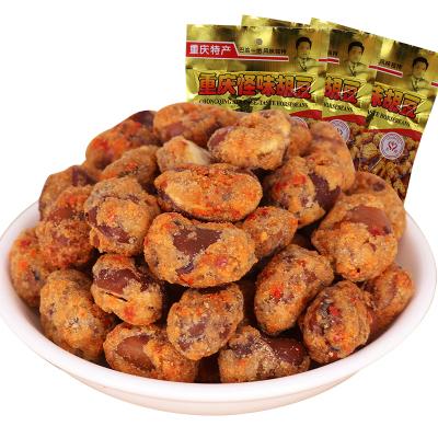 怪味胡豆重庆特产麻辣小吃零食蚕豆1000g/500g/200g美食兰花豆