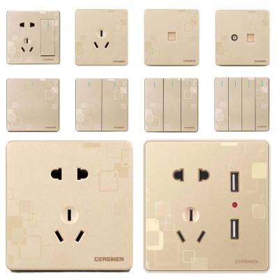 【德国西蒙】86型暗装幻影金系列开关插座套装五孔一开二开电脑