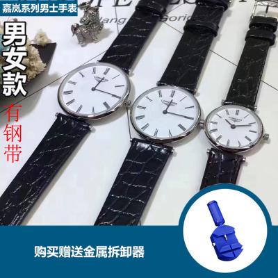 【潮流时尚】瑞士新款进口机芯正品超薄手表女韩版真皮带钢带男