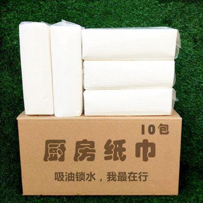 擦手纸厨房用纸【5包10包20包可选】加厚吸油吸水厨房纸巾干手纸