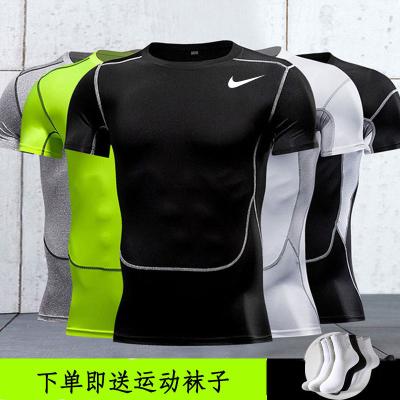 NBA篮球运动短袖男户外篮球训练球衣紧身透气健身房跑步服速干衣