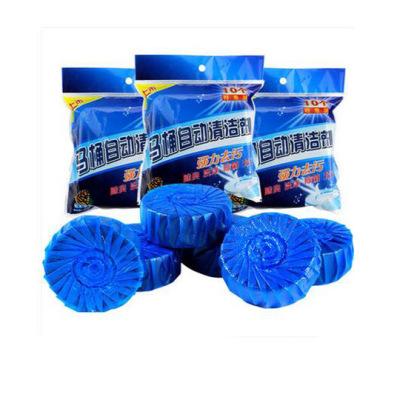 20只装精装洁厕灵蓝泡泡马桶洁厕宝洁厕剂洗厕所除臭