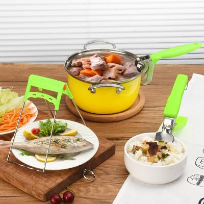 【1-3件】不锈钢硅胶防烫夹厨房用品厨房用具 盘子夹 厨房小工具
