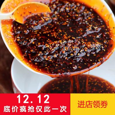 2斤包邮贵州油泼辣子多规格可选香辣酱 菜籽油辣椒米粉凉拌料粉面